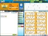 William Hill: particolare della sala bingo online